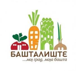 AMA-Bastaliste-logo